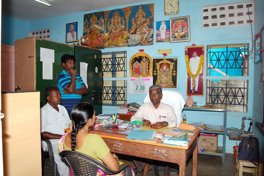 Principal Room